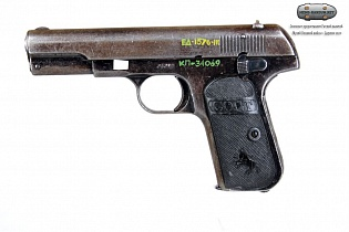 Colt M1903 Pocket Hammerless .32 ACP